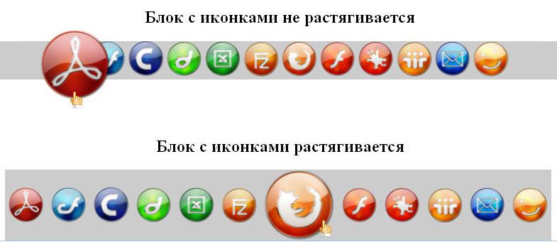 Как сделать из иконку для сайта