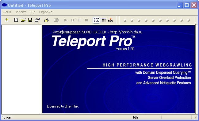 Portable Teleport Pro 1.50 RUS + Teleport VLX 1.59 + Teleport Ultra 1