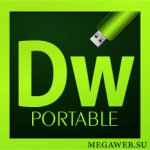 Adobe Dreamweaver CS6 Portable Rus