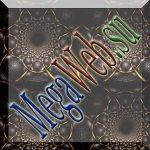 Как правильно регистрировать сайт или история MegaWeb.su